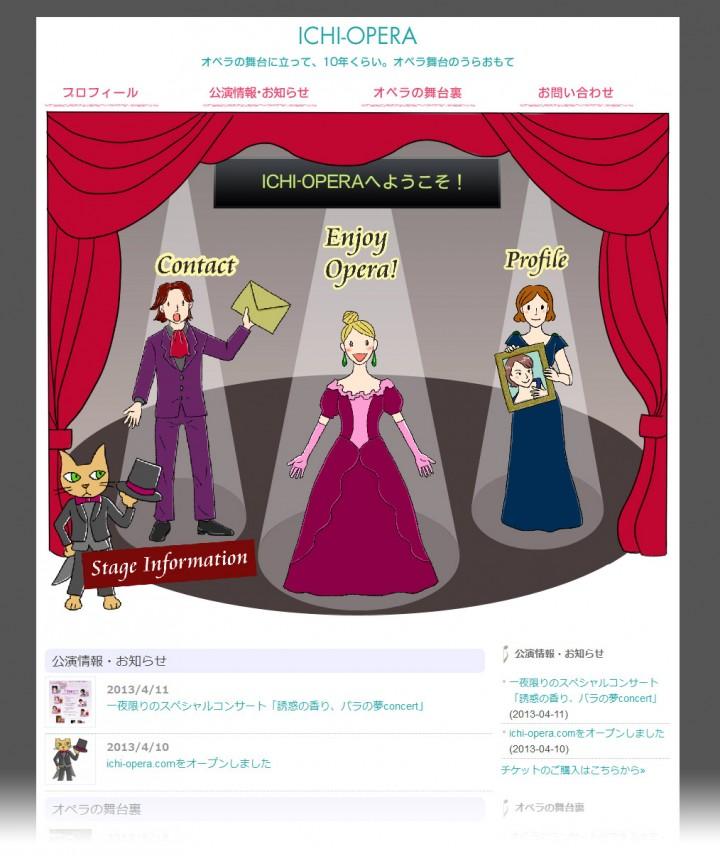 ichi-opera.com