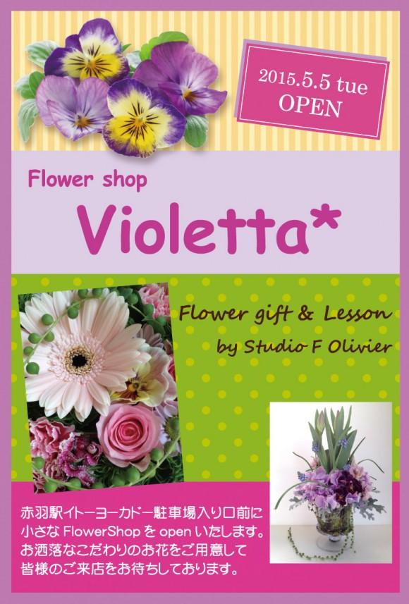 violetta-omote