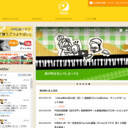 Pi'sful World Music Official Web Site---Pi坊公式サイト