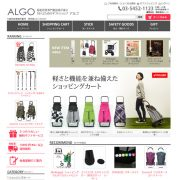 webdesign-algo-thumbのコピー